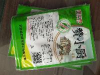 快速提供河北酸菜包装袋生产厂家腌制泡菜榨菜彩印铝箔袋型号