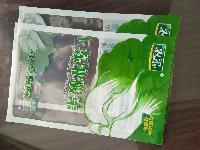 快速提供火锅调料自封包装袋厂家东北高温蒸煮酸菜彩印包装袋