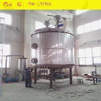 盘式干燥机厂家真空盘式干燥机供应厂商新型节能