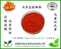 高粱壳提取物 高粱红色素 80% 天然着色素 工厂现货热销中