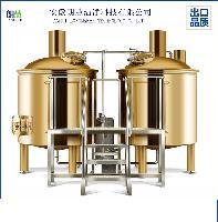 酒吧自酿啤酒设备精酿啤酒机械发酵罐糖化设备啤酒生产线