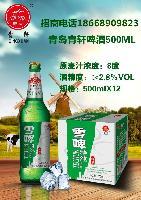 大瓶青轩啤酒500毫升啤酒
