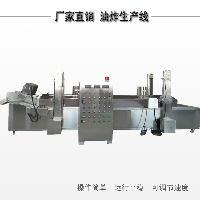 山东八一厂家直销鱼豆腐油炸设备 简单方便易操作