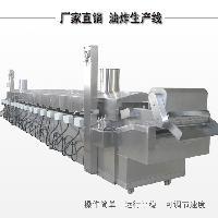厂家直销小龙虾油炸生产线 不同结构不同设计