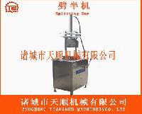 猪蹄劈半机猪手劈开机猪脚液压机器猪爪机械
