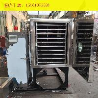 常州真空冷冻干燥机玫瑰花干燥机零下50度冻干机