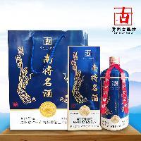 贵州品牌白酒加盟南将名酒酒纯粮酒53度酱香型白酒