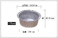 106一次性餐盒锡纸碗烤脑花金针菇焗土豆泥铝箔碗环保打包盒175ml