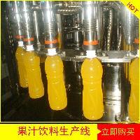 厂家直销果茶果汁灌装全套生产线小型饮料包装设备