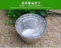 一次性餐盒圆形餐盒 铝箔碗煲仔饭碗 汤杯锡纸碗盒 酸奶杯