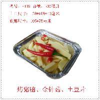 139款一次性锡纸盒烧烤烘焙铝箔餐盒外卖打包饭盒300ml