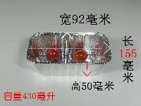 扇贝王推荐155烧烤盒.秘制年糕锡纸盒.一次性铝箔盒.餐盒冷菜盒子