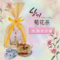 菊花茶袋泡茶代用茶养生茶ODM贴牌OEM代加工
