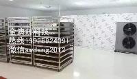 无花果烘干机量身定制节能环保3p6p10p12p