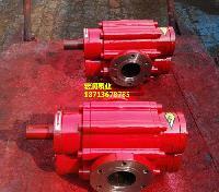 不锈钢消防泵/沧州制造YFB-20/1.2型泡沫液泵