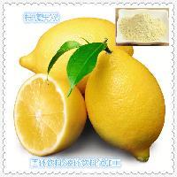 干柠檬提取物 柠檬果粉南京厂家oem ODM固体饮料 液体饮料