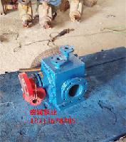 高温400度输油泵/宏润牌BW-38/0.8型保温沥青泵