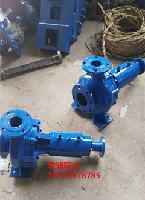 导热油泵厂家/再生油400度输送泵/RY65-40-250型高温热油泵
