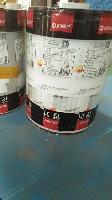 清仓钜惠食品级调味料粉剂包装复合膜火锅蘸料彩印包装袋材质