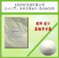 供应食品乳化剂 日本理研 进口蒸馏饱和脂肪酸单甘酯 单甘脂
