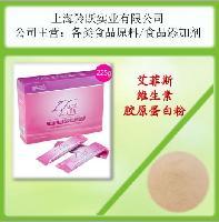 供应优质胶原蛋白粉 厂家供应 批发销售 量大从优 上海发货