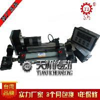 同步电机直线驱动器 推动器纠偏执行机构 光电纠偏控制系统