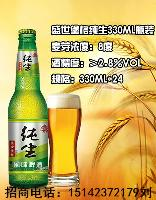 KTV专用啤酒加盟316毫升纯生系列啤酒代理