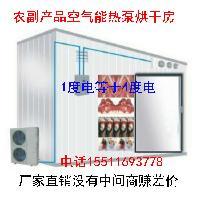 烘干箱 干燥箱 隧道烘箱 蒸汽烘箱 高温防爆烘箱 热风循环