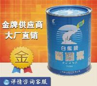厂家直销白熊牌香兰素 高效增味剂 1公斤起订 香兰素