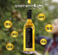 态籽茶油茶籽油550ML礼盒装