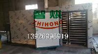 智烘牌竹笋烘干设备ZH-JN-HGJ03低成本底价直销