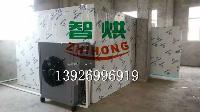 智烘牌热泵芒果片烘干ZH-JN-HGJ03全方位热能吸收好