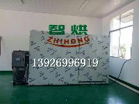 智烘牌空气能柠檬片烘干机ZH-JN-HGJ03带安装专业定制
