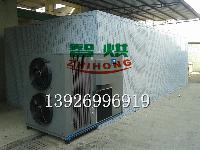江西智烘专业山茶籽烘干设备热风循环山茶籽烘干机