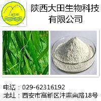 水杨苷98% 主营产品