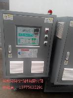 模温机 冷水机 导热油加热器 电加热导热油炉